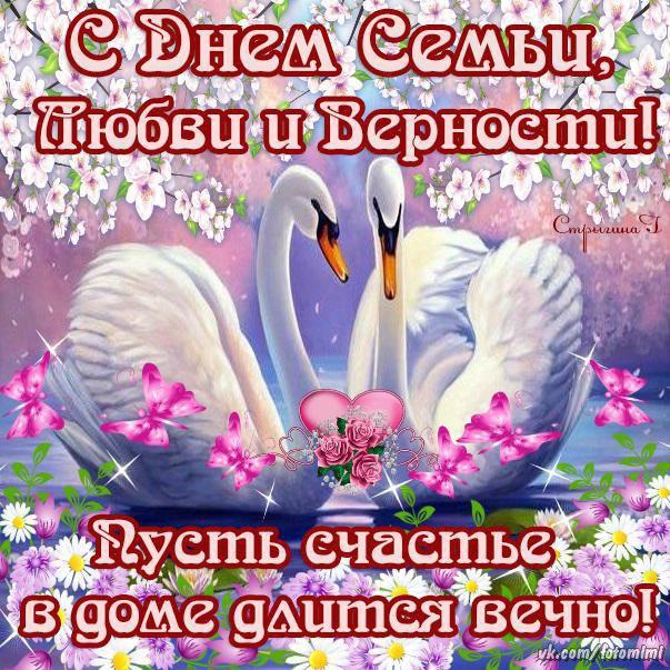 Развиващие задания. Открытка лебедь на воде. Картинки изображением лебедей. Картинки с двумя лебедями. Открытка лебеди и цветы лотоса. Открытка Желаю тебе чудесного субботнего дня с лебедями. Открытка с мужчиной и женщиной и двумя лебедями.  Открытка Два лебедя в воде и красные розы.