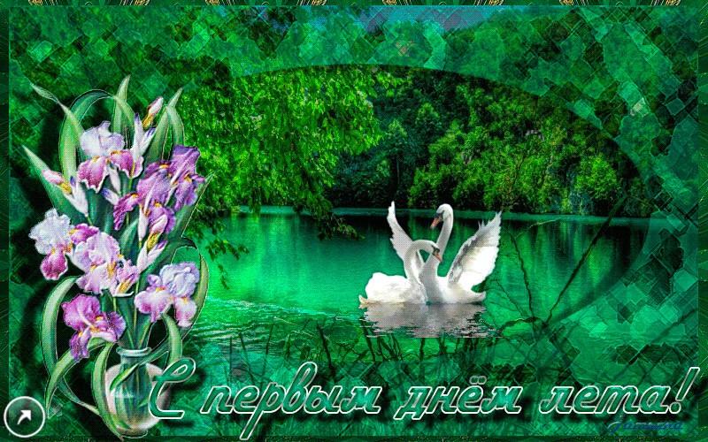 Развиващие задания. С лебедями Открытка Лебединая пара. Открытка с пожеланиями нежно сказочного вечера с лебединой парой. Красивая открытка с Одинокий лебеди. Открытка поздравление девочке, с праздником весны, с лебедями и белой лилии. Открытки с лебедями. Красивые открытки с лебедями.