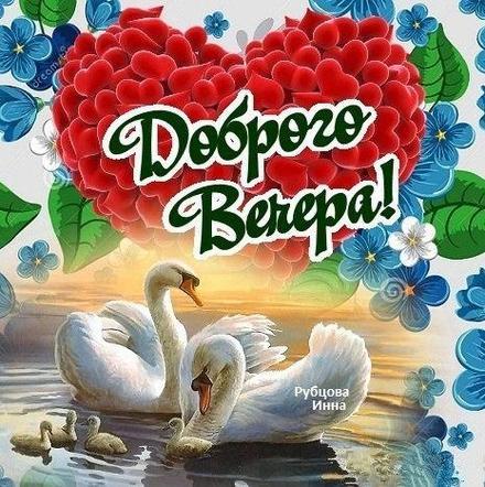 Развиващие задания. С лебедями Открытка лебеди с днём рождения. Открытки Лебединая верность. Открытки Лебединое озеро. Картинки с лебедями скачать бесплатно. Красивая картинка с лебедями. Картинка с белыми лебедями. Открытки с Днём свадьбы лебеди. Открытка С Днём рождения С лебедями.