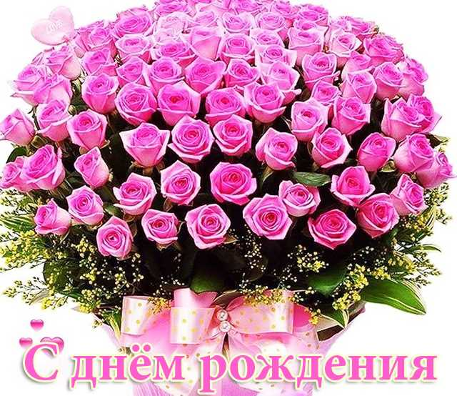 Открытки Открытка с тюльпанами и ромашками нет. Открытка с букетом роз к дню рождения свекрови. Открытки с герберами на день рождения свекрови. Открытки с разноцветными розами к дню рождения свекрови открытка с коротким стихотворением к дню рождения свекрови. Открытка моей дорогой свекрови.