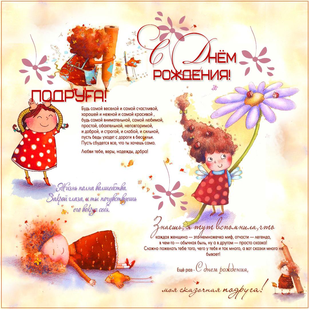 Прикольные открытки с днем рождения под