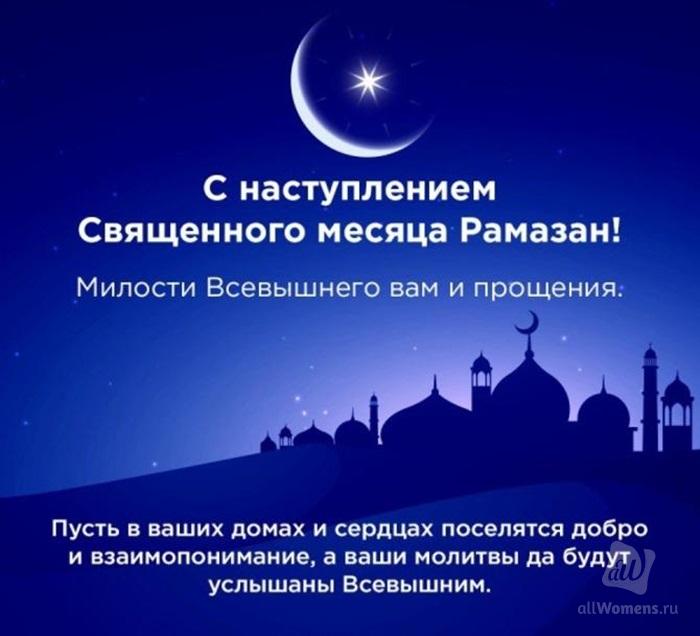 уже открытка на рамазан дворец построен
