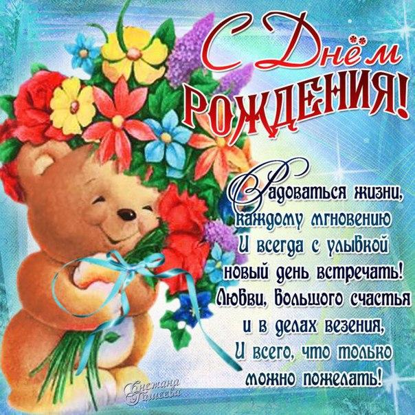 otkritka-pozdravlenie-s-dnem-rozhdeniya-dedushki foto 10