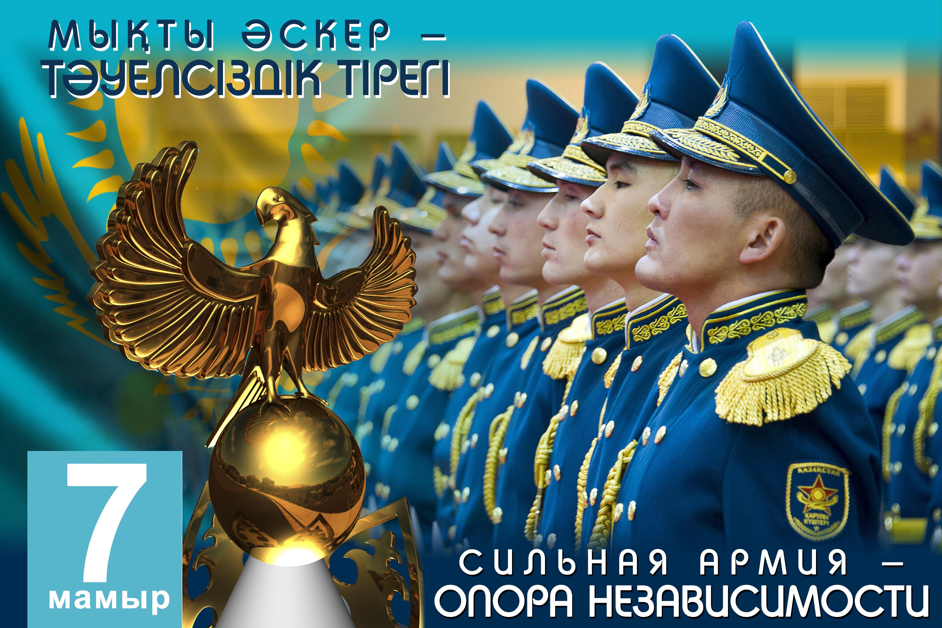 короткие волосы день защитника отечества поздравление на казахском неоригинальных запчастей для