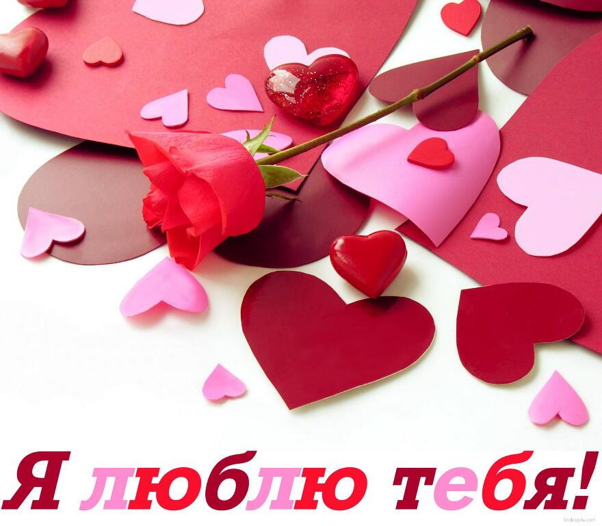 Развиващие задания. С сердечками Открытки с сердечками ко дню святого Валентина. Открытки мишки с сердечками. Открытки спасибо с сердечками. Открытки с сердечками скачать. Картинка с сердечками. Картинка дерево с сердечками. Картинка смайлик с сердечками. Картинка корзина с сердечками.