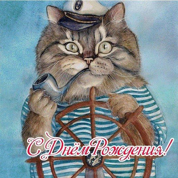 собрались поздравление с днем рождения моряку в картинках шуточное гостиной мебели делает