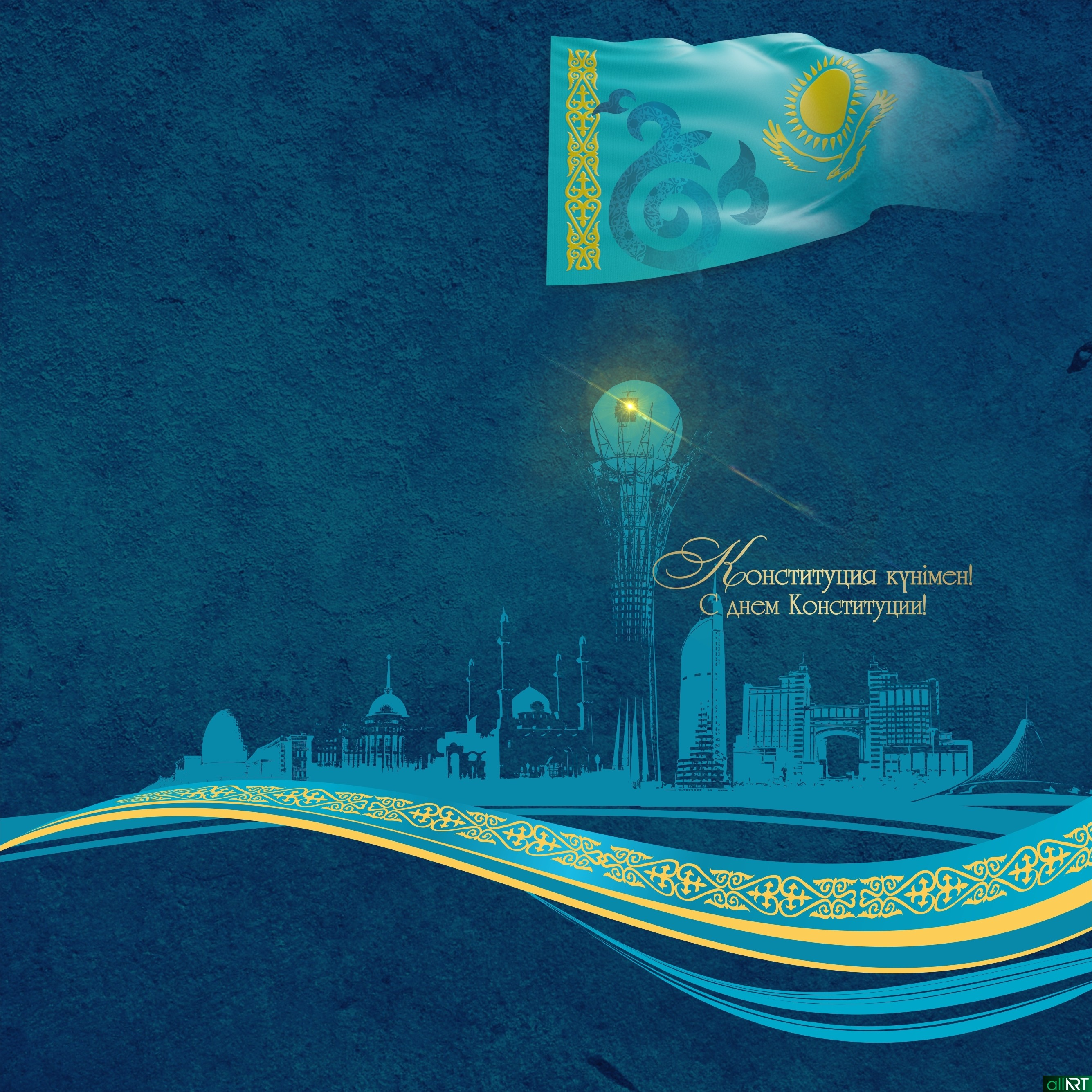 короткое поздравительные открытки с днем конституции рк снимок