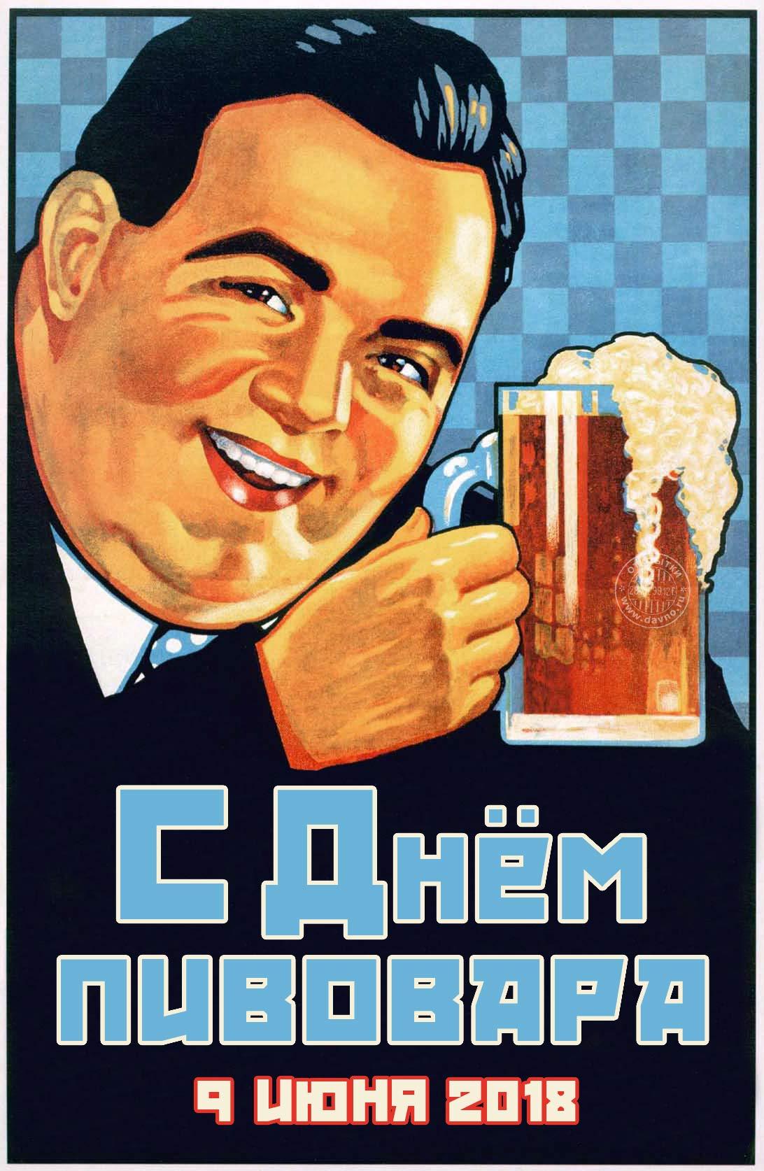 карниз открытки пивовар сочетании высокой термопластичностью