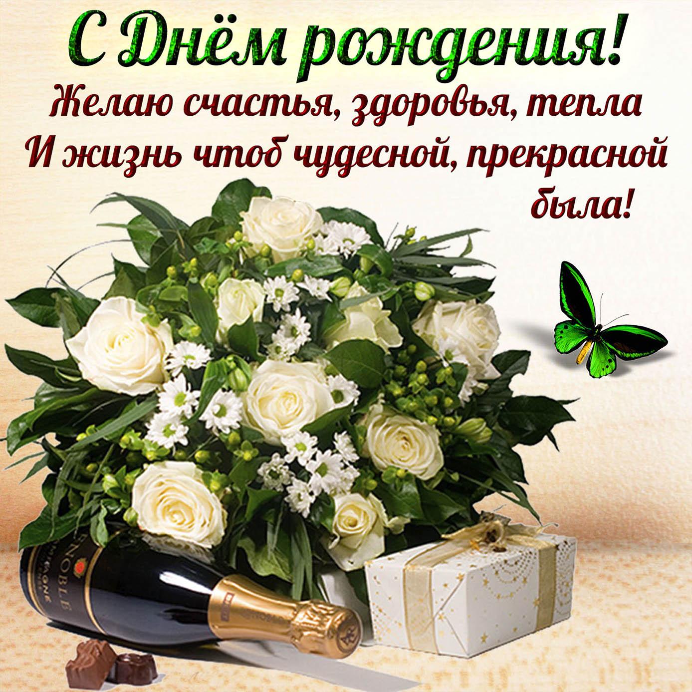 Открытки Открытки с 8 марта с белыми розами, открытка с днём рождения с белыми розами. Открытка с белыми розами. Картинки С днём рождения с белыми розами. Картинки девушка с белыми розами. Картинки с белыми розами. Картинки девушек с белыми розами.