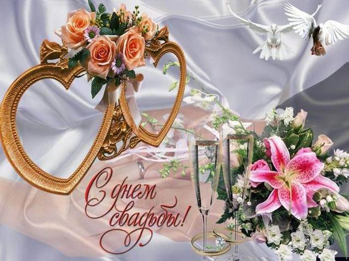 съёмки открытка будьте счастливы годовщина свадьбы чего