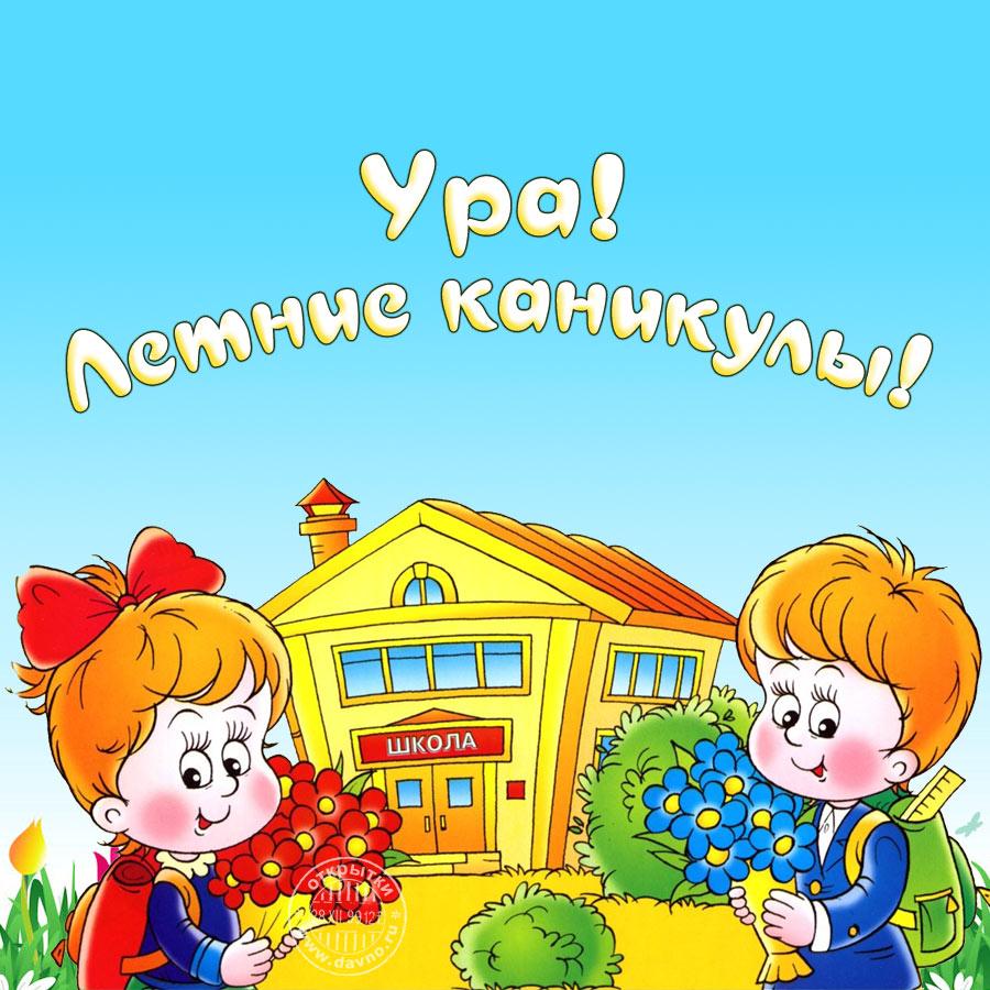 Скоро в школу картинки для детского сада